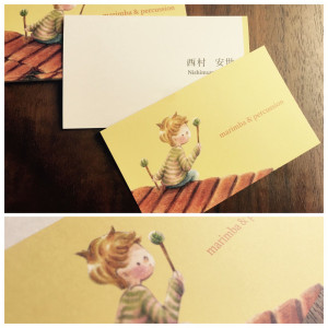 Business Card 2015.07.10