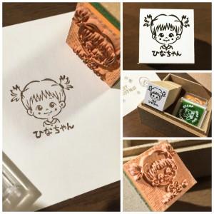 Kid's Stamp 2016.01.05