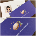 Business Card 2016.01.14