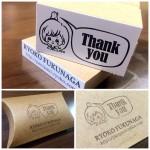 Shop Stamp 2016.02.10