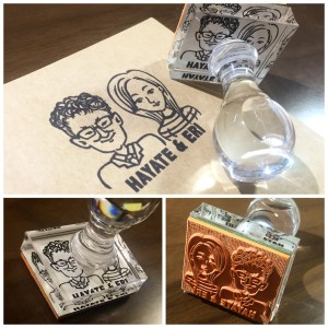 Couple Stamp 2016.03.11
