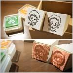 Kid's Stamp 2015.12.30