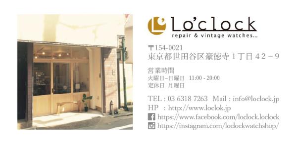 address_